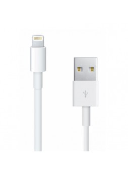 Lightning to USB Easy Charge Data Cable for iPhone 5/5S/5C